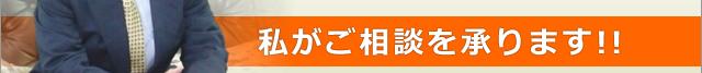 岡山県倉敷市の会社設立と創業融資に強い会計事務所